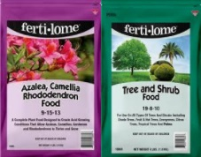 Fertilizers, Herbicides, Insecticides and more at Madison Gardens Nursery, Spring, TX.